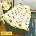 画像3: クレヨンしんちゃんBIGサンゴマイヤー毛布 (3)