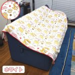 画像7: クレヨンしんちゃんBIGサンゴマイヤー毛布 (7)