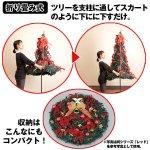 画像2: クリスマスツリー「折り畳みデコレーションツリー180cm/エレガント」 (2)