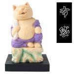 画像10: 猫buddha(ニャンブッダ)「猫福神/ねこふくじん」七福神セット (10)