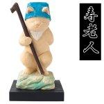 画像16: 猫buddha(ニャンブッダ)「猫福神/ねこふくじん」七福神セット (16)