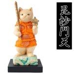 画像14: 猫buddha(ニャンブッダ)「猫福神/ねこふくじん」七福神セット (14)