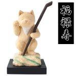 画像18: 猫buddha(ニャンブッダ)「猫福神/ねこふくじん」 (18)