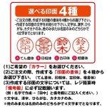 画像7: スヌーピー印鑑セット (7)
