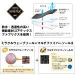 画像3: トップドライ「メンズファスナー付きショートブーツ」  (3)