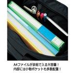 画像3: NESTA[ネスタ]2WAYトートバッグ40L+保冷温独立スペース (3)