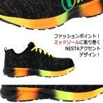 画像4: NESTA[ネスタ]デザインセーフティースニーカー(ゴールドラメxブラック) (4)