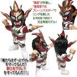 画像3: 16dソフビコレクション 新日本プロレス 獣神サンダー・ライガー (3)