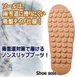 画像4: QQOU[ククー]防寒ボアスノーショートブーツ (4)