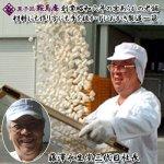 画像2: 菓子匠藤澤永正堂 「鞍馬庵のおかき」徳用1kg  (2)