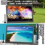 画像5: 15.6型ポータブルフルセグデジタルテレビ(USB/外付HDD録画対応)[OT-PT156K] (5)