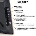 画像4: 15.6型ポータブルフルセグデジタルテレビ(USB/外付HDD録画対応)[OT-PT156K] (4)