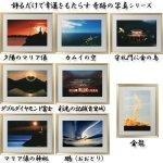画像5: 幸運をもたらす奇跡の写真「ダブルダイヤモンド富士」 (5)