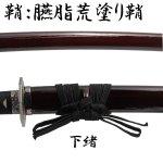 画像5: 戦国武将シリーズ模造刀「明智光秀拵」 (5)