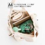 画像3: Gab・Bler(ギャブラー)xSNOOPY(スヌーピー)キャンバス2WAYトートバッグ (3)