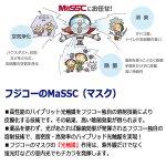 画像5: 世界レベルの空気清浄機「マスククリーンMC-F」 (5)