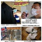画像3: 即納!除菌・消臭・抗菌スプレー「 デオミックスフィンガーミスト」2本セット (3)