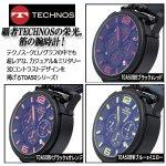 画像5: TECHNOS[テクノス]クロノグラフT0A50「エフェクトカラー」 (5)