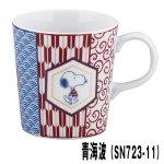 画像4: スヌーピー美濃焼「和文様マグカップ」 (4)