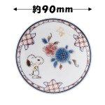 画像5: スヌーピー美濃焼「和文様豆皿」3枚セット (5)