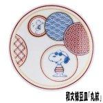 画像3: スヌーピー美濃焼「和文様豆皿」3枚セット (3)
