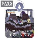 画像3: ゆるキャン△カーサイン(原作絵Ver.) (3)