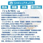 画像3: 「抗菌剤シェルパEX配合」4層プレミアムマスク5パックセット(25枚入) (3)