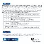 画像5: 「抗菌剤シェルパEX配合」4層プレミアムマスク5パックセット(25枚入) (5)