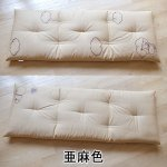画像7: ドラえもんの3つ折り長座布団 (7)