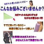 画像2: 折りたたみヨガマット (2)