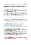 画像7: 強力除菌!日本製「持続安定型次亜塩素酸水スプレー90ml」 (7)