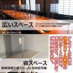 画像2: 飛沫感染防止パーテーション「OUR FIELD」 (2)