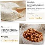 画像10: NEWモデル「クビンス ヨーグルト&チーズメーカー/KGY-713SM」 (10)