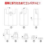 画像4: レジ袋型コンパクトエコバッグ[Lサイズ/20L](3枚セット) (4)