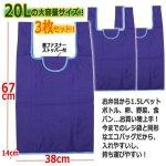 画像2: レジ袋型コンパクトエコバッグ[Lサイズ/20L](3枚セット) (2)