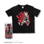 画像6: 鬼滅の刃ボトルTシャツ (6)