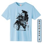 画像7: 大河ドラマ「麒麟がくる」(NHK公式)墨絵師御歌頭「明智光秀」Tシャツ (7)