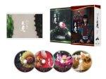画像2: DVD-BOX「おんな城主直虎完全版/第壱集」 (2)