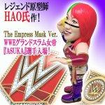 画像2: 16dソフビコレクション WWE ASUKA-アスカ- (2)