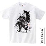 画像6: 大河ドラマ「麒麟がくる」(NHK公式)墨絵師御歌頭「明智光秀」Tシャツ (6)
