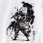 画像3: 大河ドラマ「麒麟がくる」(NHK公式)墨絵師御歌頭「明智光秀」Tシャツ (3)