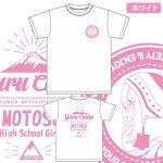 画像11: ゆるキャン△本栖高校野クルTシャツ「なでしこ」 (11)