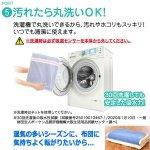 画像6: 寝汗や湿気を吸収約2.9L!洗えるふとん除湿シート[1点] (6)