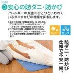 画像4: 寝汗や湿気を吸収約2.9L!洗えるふとん除湿シート[1点] (4)