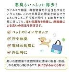 画像6: 家族を守る除菌剤「天然バリアスプレー」80ml[5本] (6)