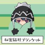 画像6: ゆるキャン△ファッションマスク「ブランケットVer.」 (6)