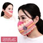 画像7: ゆるキャン△ファッションマスク「ブランケットVer.」 (7)