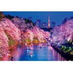 画像2: ジグソー日本の風景「千鳥ヶ淵の夜桜」フレームセット(1000P) (2)