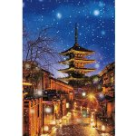 画像2: ジグソー日本の風景「雪降る八坂の塔」フレームセット(1000P) (2)