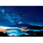 画像2: ジグソー日本の風景「満天の星空と富士」フレームセット(600P) (2)